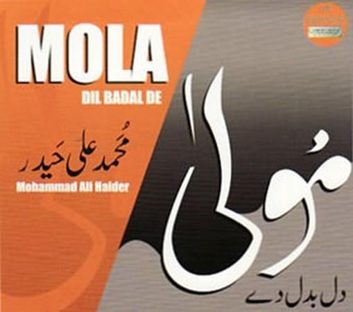 Ya Ali Mola as Haider Mola AS  Facebook