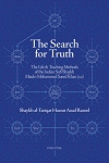 The Search for Truth: The Life &Teaching Methods of the Indian Sufi Shaykh Maulvi Muhammad Saeed Khan (r)