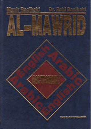 AL-MAWRID Arabic-English Dictionary (7th ed.) OCR d