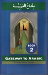 Gateway to Arabic: Level 2