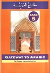Gateway to Arabic: Level 5