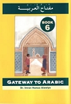 Gateway to Arabic: Level 6