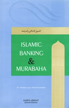 literature review on islamic banking and conventional banking Comparison on stability between islamic and conventional banks in started in 2007 has led to renewed interest on islamic banking literature review.