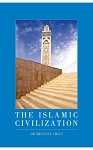 The Islamic Civilization