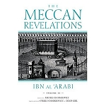 The Meccan Revelations, Volume II