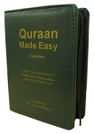 Quraan Made Easy (In Zipped Case)