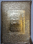 The Holy Qur'an Color Coded Tajweed Rule (Block) in Zaipper case