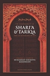 The Inseparability Of Shari'a & Tariqa- Islamic Law & Purification of the Heart