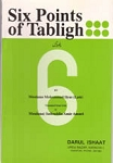 Six Points of Tabligh (pocket size)