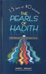 The Pearls of Hadith (15 Sets of 40 Hadiths)