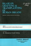 Islam on Grafting and Transplanting of Human Organs