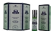 For Men- 6ml (.2oz) Roll-on Perfume Oil by Al-Rehab (Crown Perfumes) (Box of 6)