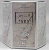 Landos - 6ml (.2oz) Roll-on Perfume Oil by Al-Rehab (Crown Perfumes) (Box of 6)