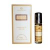 Zidan Classic- 6ml (.2 oz) Perfume Oil  by Al-Rehab (Crown Perfumes)