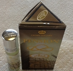 Pension - 6ml (.2 oz) Perfume Oil  by Al-Rehab (Crown Perfumes)