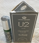 U2 Man - 6ml (.2 oz) Perfume Oil  by Al-Rehab (Crown Perfumes)