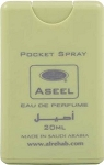 Aseel Pocket Spray (20 ml) by Al-Rehab