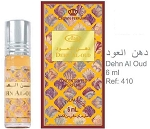 Dehn Al-Oud - 6ml (.2 oz) Perfume Oil  by Al-Rehab (Crown Perfumes)