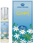 Jasmin - 6ml (.2 oz) Perfume Oil  by Al-Rehab (Crown Perfumes)