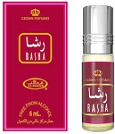 Rasha - 6ml (.2 oz) Perfume Oil  by Al-Rehab (Crown Perfumes)
