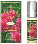 Shadha - 6ml (.2 oz) Perfume Oil  by Al-Rehab (Crown Perfumes)