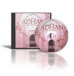 Adhan - Correct Method and Pronunciation (CD)