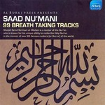 99 Breathtaking Quranic Recitation: Saad Nu'mani (2 MP3 CD Set)