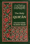 The Holy Qur'an Color Coded Tajweed Rule (Block)