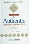 The Authentic Compilation of Supplications and Acts