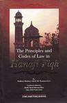 The Principles and Codes of Law in Hanafi Fiqh
