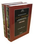 The Translation of The Meanings of Jami Tirmidhi (in two volumes