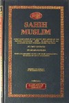 Sahih Al Muslim (8 Volume Set)