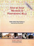 Step By Step Method Of Performing Hajj