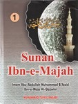 Sunan Ibn Majah (5 Volume Set)