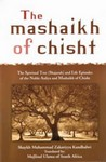 The Mashaikh of Chisht