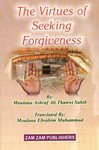 The Virtues of Seeking Forgiveness