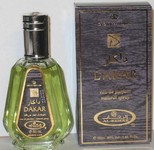 Dakar - Al-Rehab Eau De Natural Perfume Spray - 50 ml (1.65 fl. oz)
