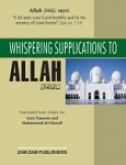 Whispering Supplications to Allah