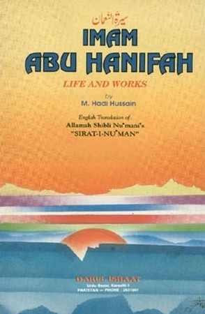 Imam Abu Hanifa: Life and Works