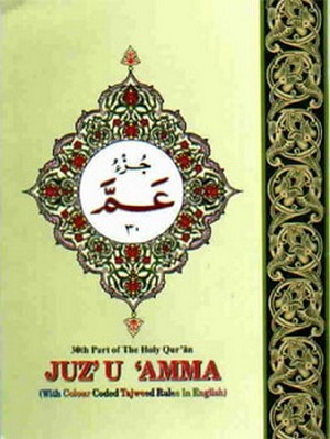 Juz'u 'Amma (30th Part of the Holy Quran with Color Coded Tajweed Rules)