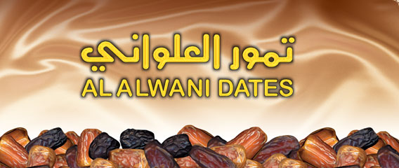 Al Alwani & Memoni Dates Factory