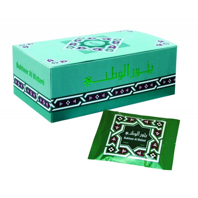 Bukhoor AL WATANI Incense Tablet from Haramain (45 gm)