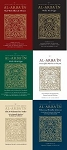 Buy Al-Arba'in set of 6 books and Save!