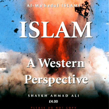 Islam: A Western Perspective (CD)