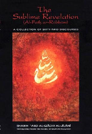 al fath al rabbani english pdf free download