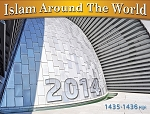 2014 Islamic Calendar (Islam Around the World)