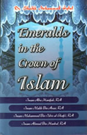Emeralds in the Crown of Islam - the Four Great Imams