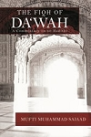 The Fiqh of Da'wah - A Commentary on 40 Hadiths