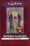 Gateway to Arabic: Level 3