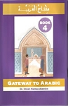Gateway to Arabic: Level 4